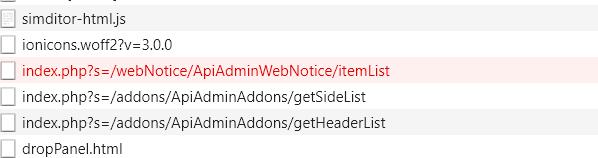 Thinkphp5插件编写模块不存在: ***解决办法