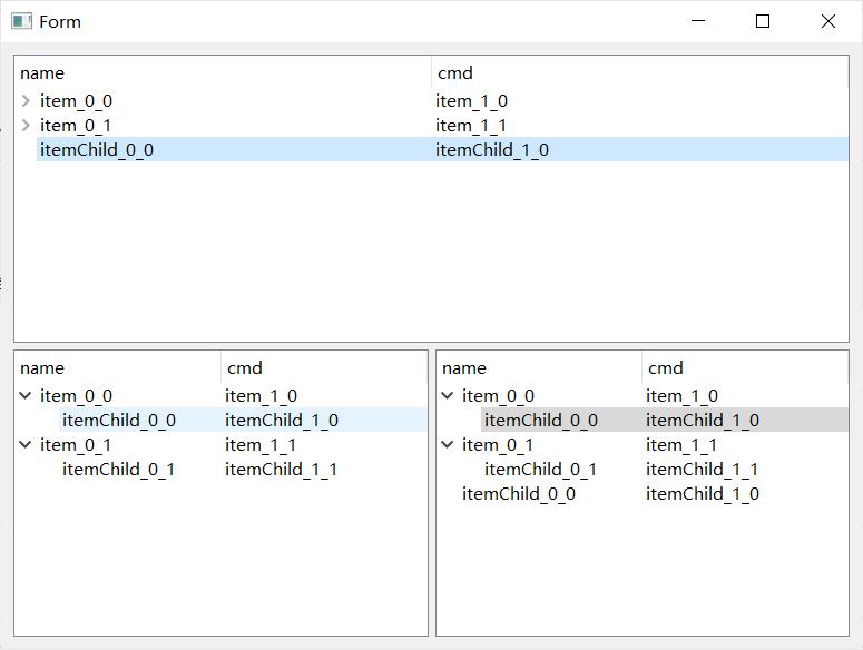 QTreeWidget简单使用例子(可拖拽)